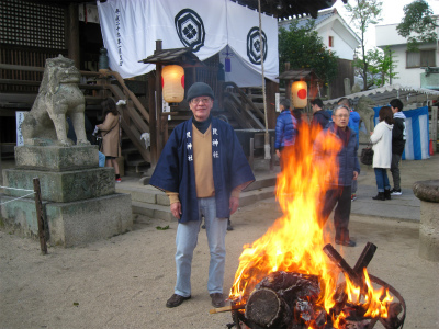 うしとら神社にて 元旦はとても暖かい日中 火の番
